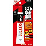 ボンド G17 50ml(ブリスターパック) #13033