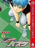 黒子のバスケ カラー版 6 (ジャンプコミックスDIGITAL)