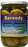 Baroody Pickled Shankleesh Balls ( Dry Yogurt ) in Oil 20.oz/575 gm. كرات شنكليش مكبوسة بالزيت