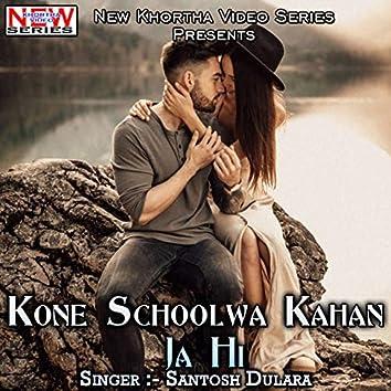 Kone Schoolwa Kahan Ja Hi