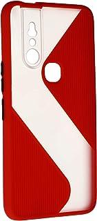 جراب خلفى قوى رفيع بتصميم مموج مع واقى للكاميرا لانفنيكس S5 برو - احمر شفاف