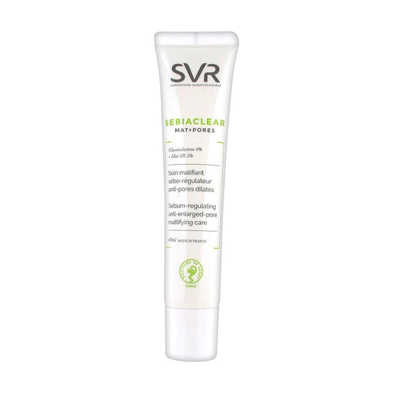 病気組み込む媒染剤Svr Sebiaclear Mat+pores 40ml [並行輸入品]