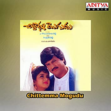Chittemma Mogudu (Original Motion Picture Soundtrack)