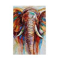 パズル 1000ピース Colorful Elephant カラフルな象 ジグソーパズル 木製 大人とティーンエイジャー 家族 知育 減圧 おもちゃ 家の装飾 (75x50cm)
