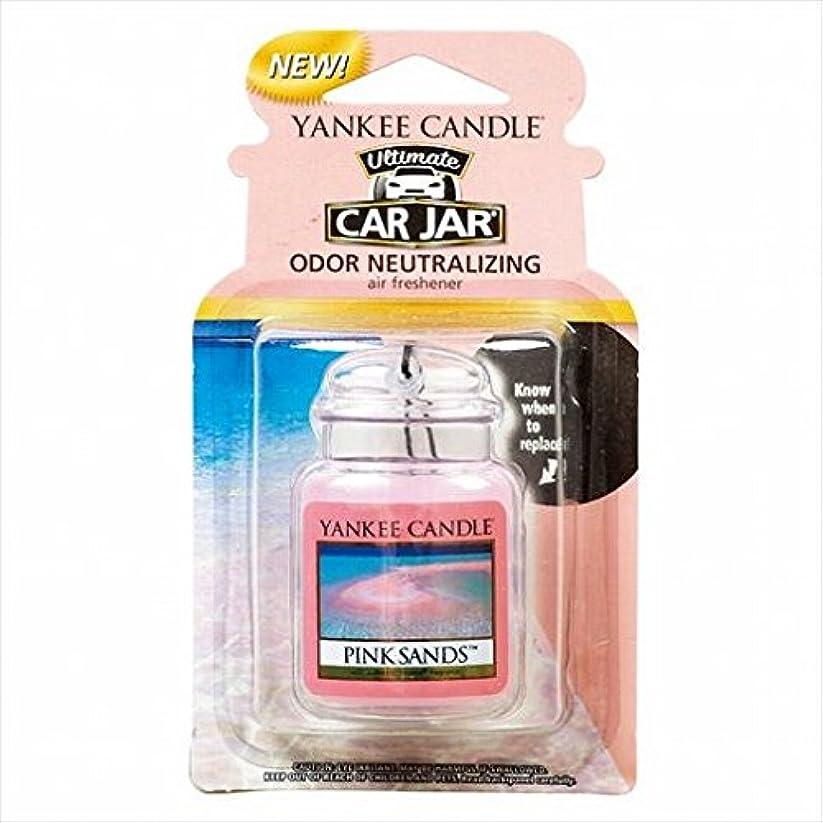 保存誠意見つけたカメヤマキャンドル(kameyama candle) YANKEE CANDLE ネオカージャー 「 ピンクサンド 」