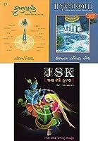 Krushnapurvak + Krushnayan + JSK - Jay Shree Krishna