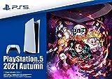 無料ダウンロードでクーポン付 PlayStation 5 カタログ 2021 Autumn PDF版 ダウンロード版