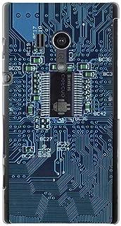 CaseMarket 【ポリカ型】 au Xperia acro HD IS12S ポリカーボネート素材 ハードケース [ サイバー アンドロイド ]