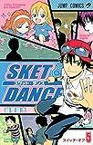 SKET DANCE 5 (ジャンプコミックス)