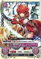 ファイアーエムブレム0/ブースターパック第14弾/B14-059 N 天駆ける勇王女 ヒノカ