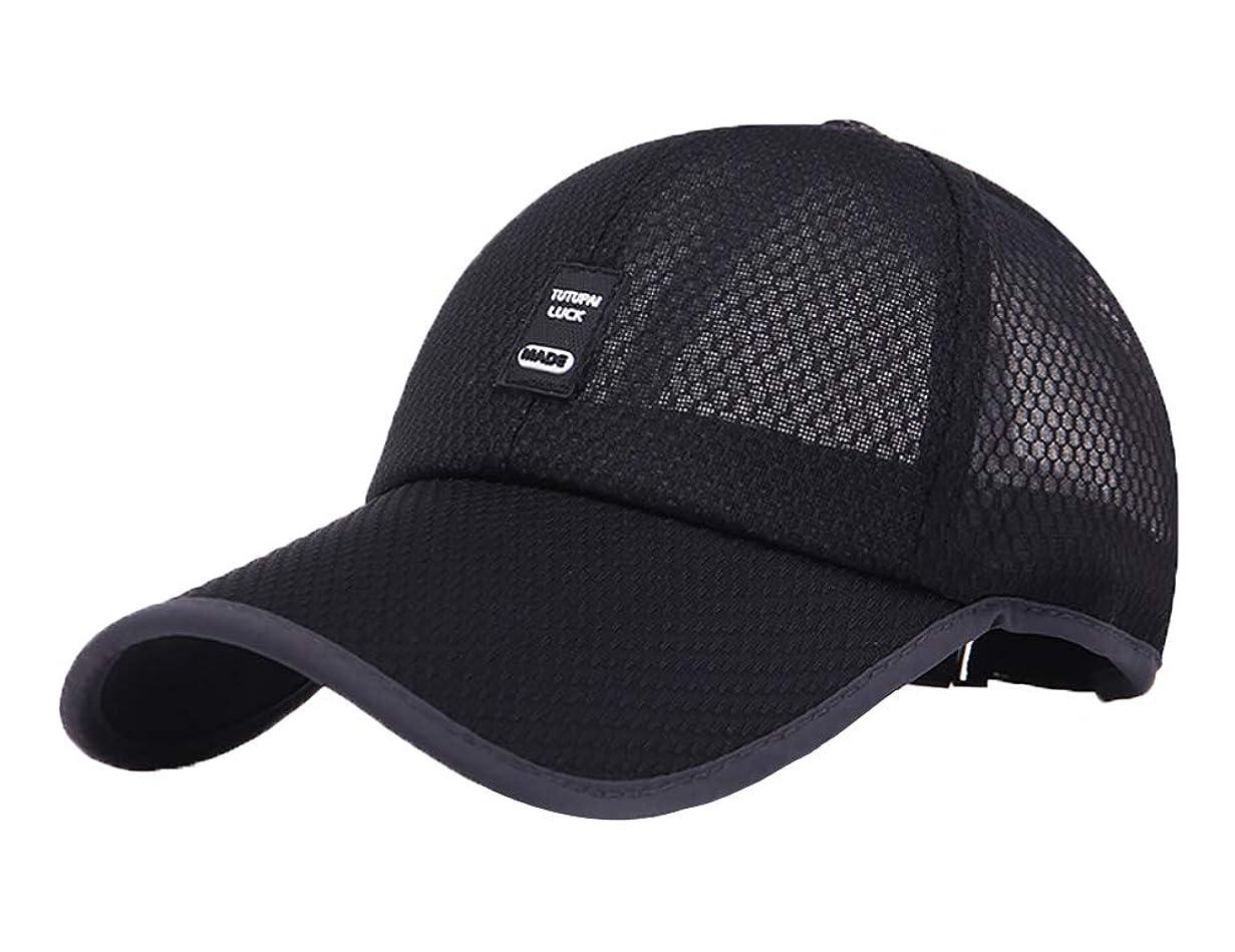 有力者フォーカス大混乱キャップ 帽子 メッシュ キャップ カジュアル つば長 野球帽 帽子 通気性 日除け UVカット紫外線対策 速乾 軽薄 無地 メッシュ帽 登山 釣り ゴルフ 運転 アウトドアなどに 男女兼用 (ブラック) メッシュキャップ