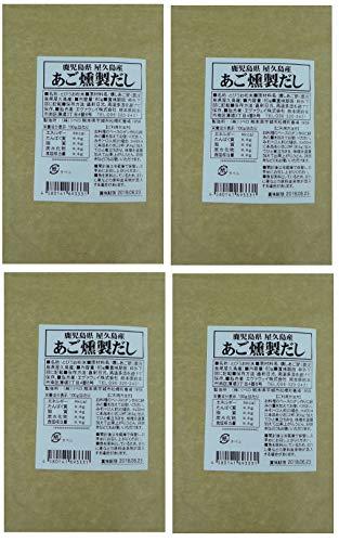 鹿児島県屋久島産 あご燻製だし60g (4袋)