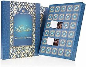 Hohlmuster Hausform Design Von R-WEICHONG DIY Countdown-Kalender Eid Mubarak Holzdekoration
