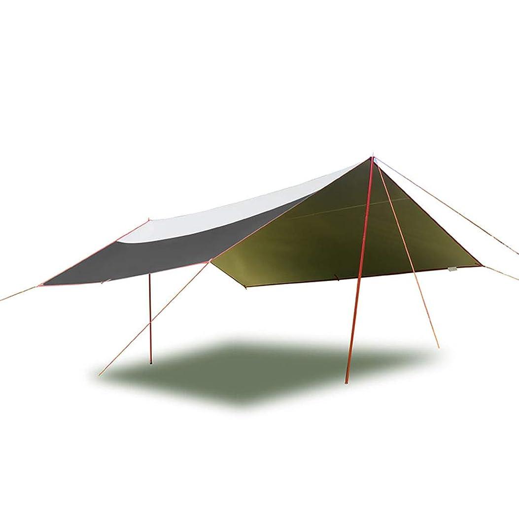 割り当て変化する値する屋外のキャンプの日除けビーチの日除け釣りの日除け多目的の防雨の日除け家族のビーチの日除け光サンシェードのテント収納袋マルチカラー