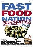 ファーストフード・ネイション デラックス版 [DVD] image