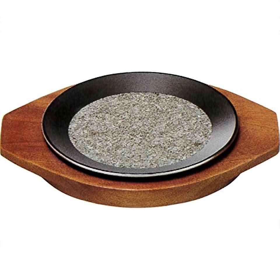 シャベル呪いカーテン福井クラフト 3-1166-14  20cm石焼プレート用木台