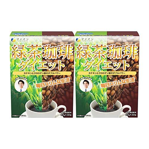 ファイン 緑茶コーヒー ダイエット 工藤孝文先生監修 カテキン クロロゲン酸 緑茶 コーヒー 粉末 粉 配合 国内生産 (30包入)×2個セット