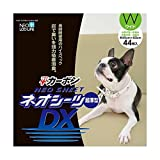 【お徳用 2 セット】 ネオシーツDX超厚型 +カーボン ワイド 44枚×2セット
