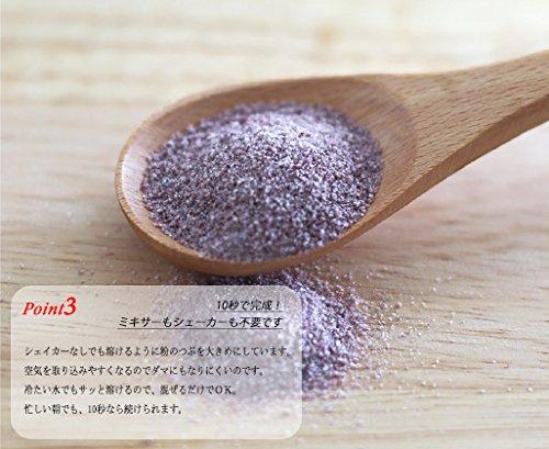 KIYORAvegie(ベジエ)『アサイー酵素スムージー』