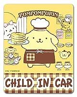 ポムポムプリン 車マグネットステッカー【CHILD IN CAR】