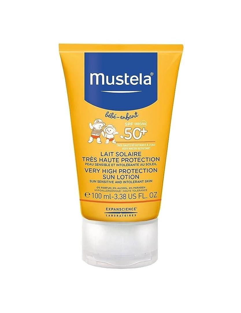 志すアデレード平らにするMustela Sun Face Milk Spf50 + 40ml [並行輸入品]