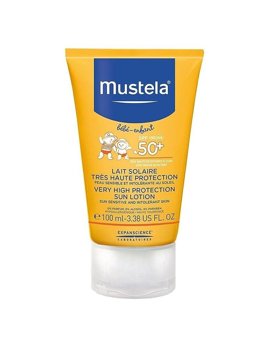 ジョブ浮くオリエンテーションMustela Sun Face Milk Spf50 + 40ml [並行輸入品]