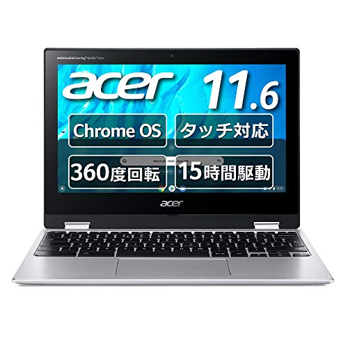 Google Chromebook Acer ノートパソコン Spin 311 CP311-3H-A14P 11.6インチ 360°ヒンジ 日本語キーボード ...