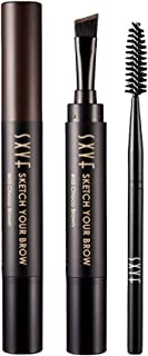Sexy Formula All-In-One Eyebrow Makeup Pomade including Angled Brush, Spoolie for Defined Arched Brows, Waterproof, Choco Brown