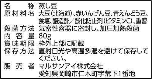 マルサン『ふっくら蒸しミックス豆80g』