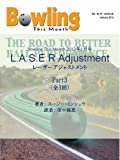 El ajuste LASER Parte III: ¿Cuál es la diferencia entre rotación y revolución Bowling This Month (edición japonesa)?