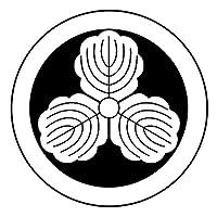 [京のみやび]家紋シール 張り紋 黒紋付用 nkp 日向紋 3.9cm 6枚組 丸に三つ柏