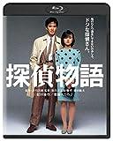 探偵物語 角川映画 THE BEST[Blu-ray/ブルーレイ]