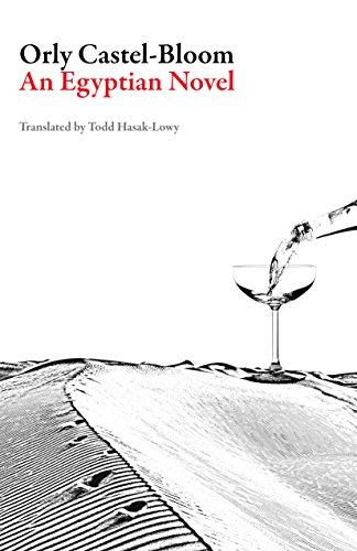 Image of An Egyptian Novel (Hebrew Literature)