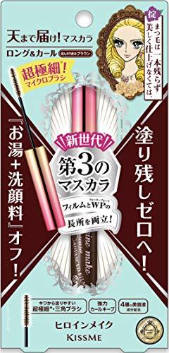 ヒロインメイク マイクロマスカラ アドバンストフィルム 02 ブラウン 4.5g