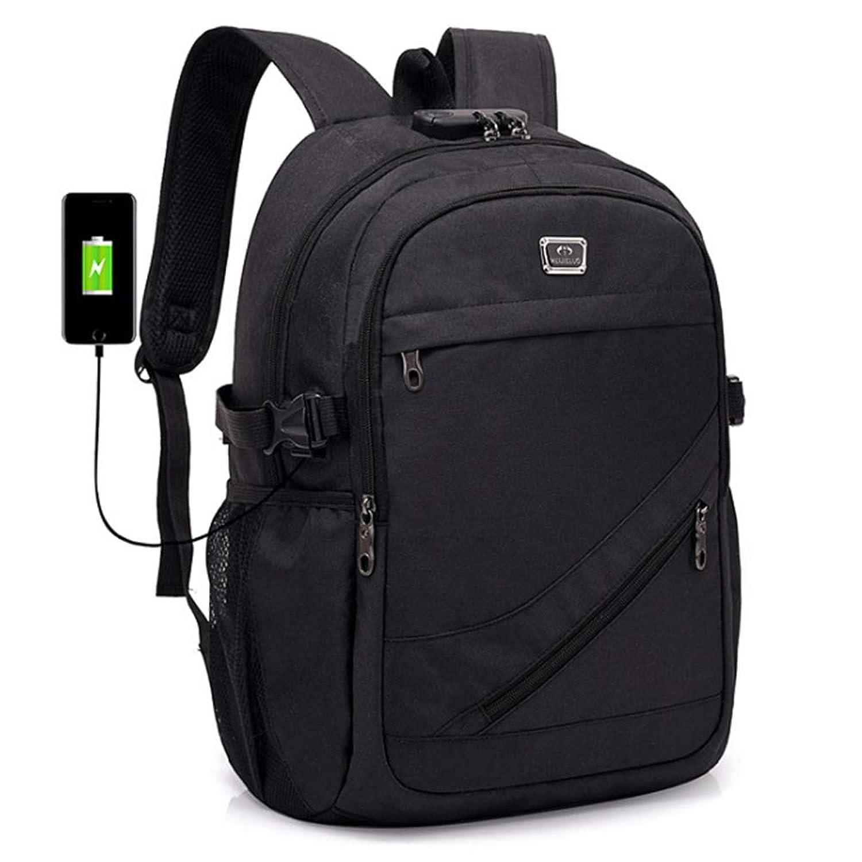 Toprime ビジネスリュック PCバッグ リュックザック 大容量 軽量 USBポート搭載 イヤホン穴付き 15.6インチ収納 ラップトップ 耐衝撃 盗難防止 男女兼用 アウトドア 通勤 通学 出張 旅行 ブラック
