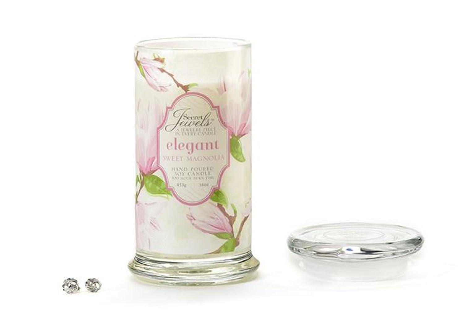 絶えず科学的薄汚い(Magnolia) - Secret Jewels Scented Candles (Magnolia)