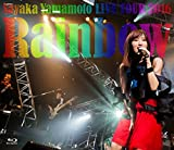山本彩 LIVE TOUR 2016 ~Rainbow~[Blu-ray/ブルーレイ]