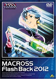 The Super Dimension Fortress Macross Flash Back 2012 JAPANESE EDITION