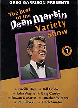 The Best of the Dean Martin Variety Show Vol 1