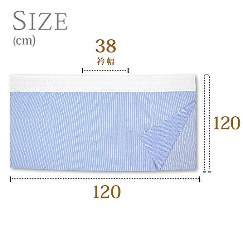 アビックスマミールナポンチョ型授乳ケープ(レース付き)フリーブルー平織879429