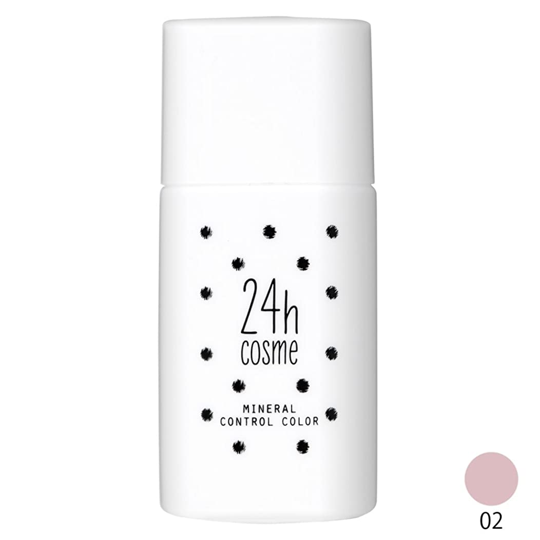 奨励愛情深い衣類24h cosme 24 コントロールベースカラー 02クリアバイオレット 肌に優しい化粧下地 20ml