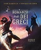 Il romanzo degli dei greci: 1