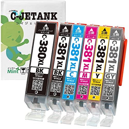 【本日限定】Mint(C-JETANK)のインクカートリッジなどがお買い得; セール価格: ¥918 - ¥5,491