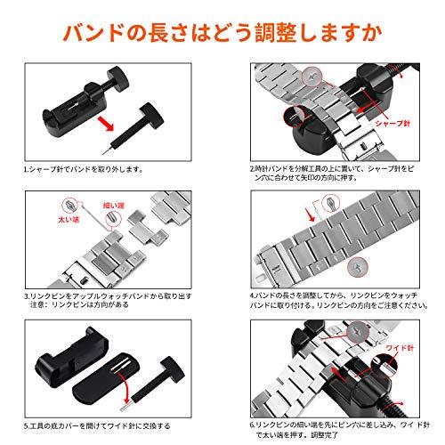 FullmosaSUSステンレスアップルウォッチ54321バンド44mm42mm40mm38mmコンパチapplewatchバンドビジネス鋼製交換用appleウォッチベルトメンズレディース(44mm,シルバー)
