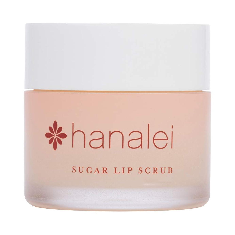 冷蔵するハチ車両Hanalei(ハナレイ)リップスクラブ (22g)  US Maui Sugar Lip Scrub with Kukui Nut Oil by Hanalei Beauty Company (Cruelty-free) Net Weight 22g