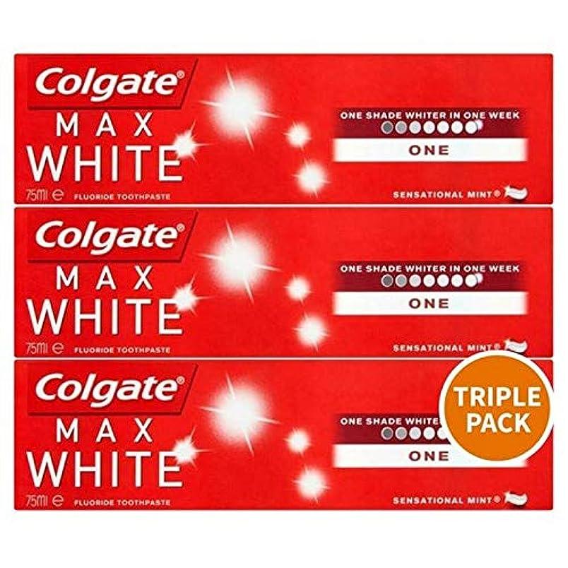 セマフォすべきゆり[Colgate ] トリプルパック歯磨き粉3×75ミリリットルをホワイトニングコルゲートマックスホワイト1 - Colgate Max White One Whitening Triple Pack Toothpaste 3 x 75ml [並行輸入品]