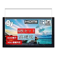 4枚 Sukix フィルム 、 Roommate 9インチ ポータブル 液晶テレビ 向けの 液晶保護フィルム 保護フィルム シート シール(非 ガラスフィルム 強化ガラス ガラス ) 修繕版