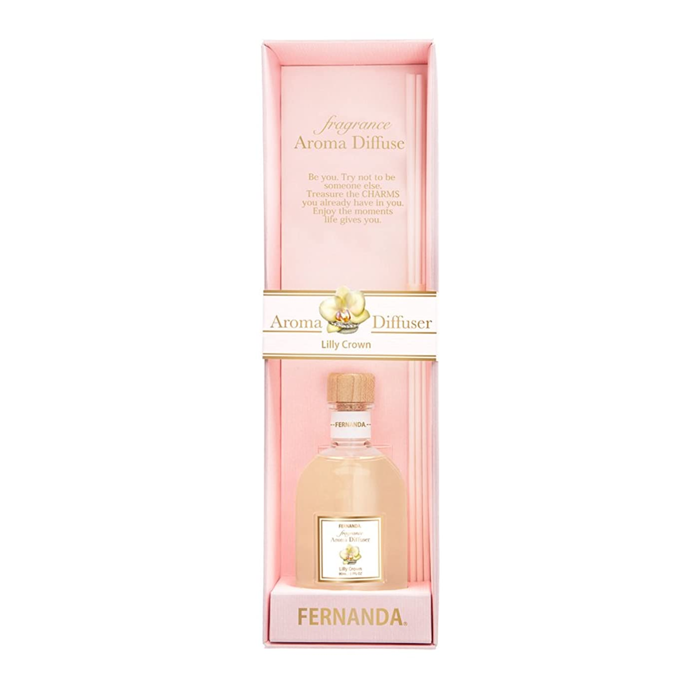 協同失態以前はFERNANDA(フェルナンダ) Fragrance Aroma Diffuser Lilly Crown (アロマディフューザー リリークラウン)