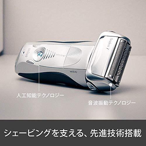 ブラウンメンズ電気シェーバーシリーズ77893s4カットシステム人工知能自動調整水洗いお風呂利用可