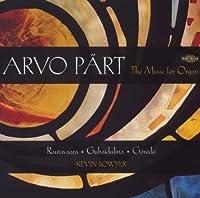 Arvo Part-Music for Organ (2001-07-10)